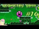 Geometry Dash GD 16 - insane - Hexagon Force 49 Blast Processing