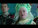 Молитва о России - Ансамбль Искорка - 21. 05. 17. с Юрьево