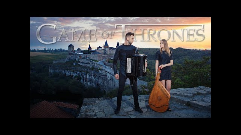 Game of Thrones - Soundtrack | FOLK COVER VERSION | BB project | Bandura Accordion GOT7 Music Theme
