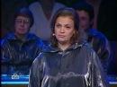 Своя игра. Ивенская - Брукман - Эдлин 27.09.2008