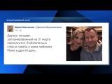 Вести.Ru Максакова решила не петь на девятый день после убийства мужа