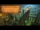 Уничтожение Империума I Как уничтожить Империум? [warhammer]