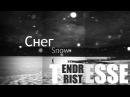 Снег Snow новая песня TESSE акустическая версия
