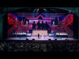 Дважды Краснознамённый Академический ансамбль песни и пляски Российской Армии имени А. В. Александрова