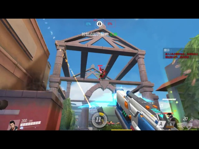 Chinese Overwatch ripoff for browsers [4399]