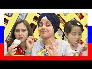 Азиатские дети пробуют русскую еду! (с озвучкой)