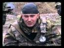 Любэ - Солдат Чечня