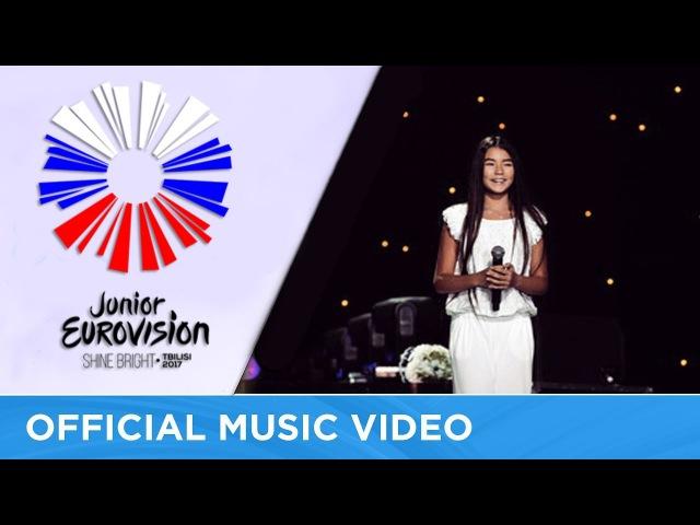 Полина Богусевич - Крылья (Детское Евровидение 2017)