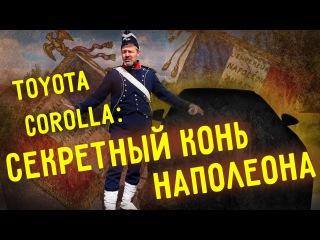 Toyota Corolla 2017 Тест-драйв и Обзор, Технические характеристики | Автоэксперт Pro Автом ...