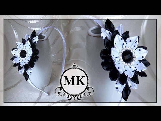 Школьный ободок. Канзаши. МК. / DIY. Kanzashi. Shcool headband.