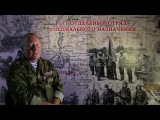 Афган без ретуши Соколов Павел