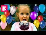 4 000 000 Subs Гигантская собака конфета Шарики у 4-х летней Кати Катя miss katy kate Федорук Мисс Кейти Кэйти Кетти Кети Кэти