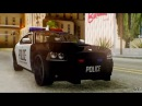 Клип к Gta San Andreas мозги полицай!