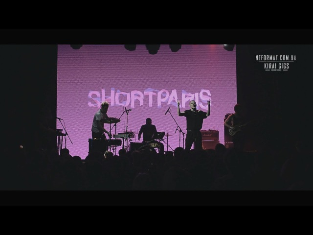 Shortparis 6 Любовь Live@Atlas 27 05 2017 Icecream Fest