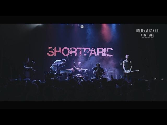 Shortparis 9 New Song 2 Live@Atlas 27 05 2017 Icecream Fest