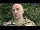 Вести.Ru: Такая здесь война: писатель Захар Прилепин объяснил, что делает в Донбассе