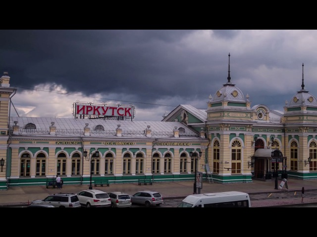 Welcome to Irkutsk region Иркутская область