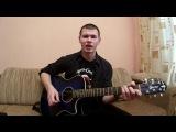 Сладая N (Майк Науменко cover)  Александр Янхир в Шоу Не найдено #7