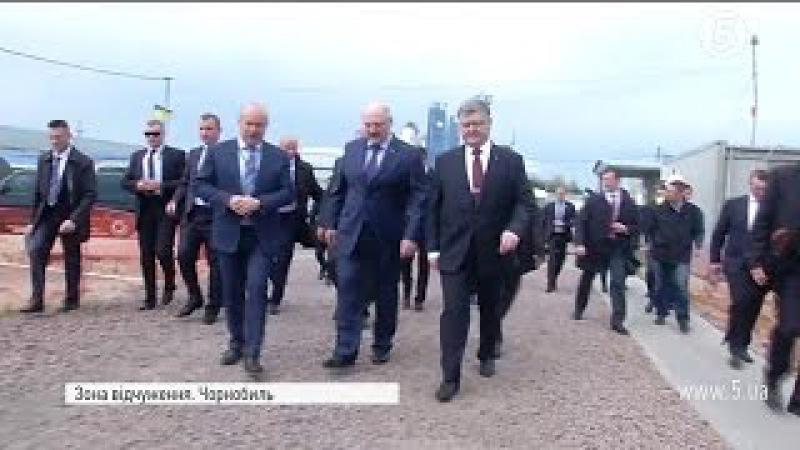 Білоруський президент в українській зоні відчуження що найбільше вразило Лука ...