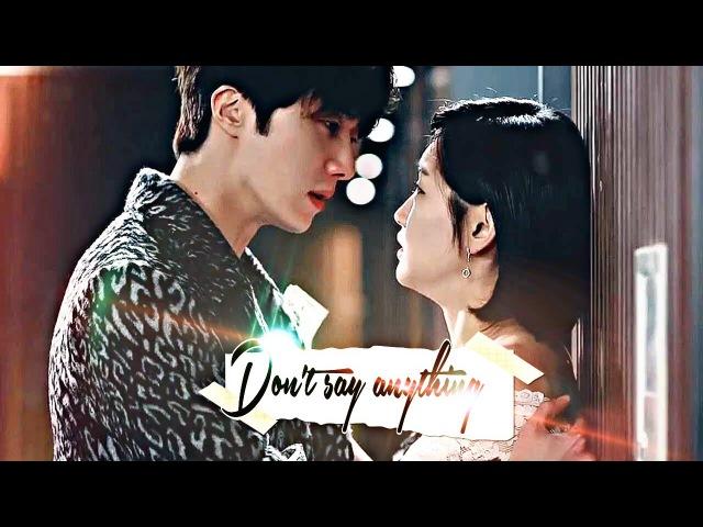 Kang Ji Woon Eun Ha Won || 𝒟𝑜𝓃'𝓉 𝓈𝒶𝓎 𝒶𝓃𝓎𝓉𝒽𝒾𝓃𝑔