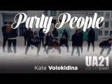 DANCE TOWN UA21 Choreography by Volokidina Katya Nelly feat. Fergie - Party People