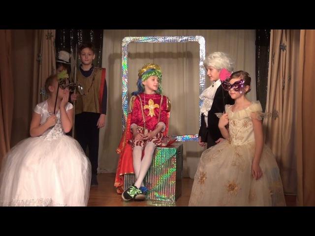 Королевство кривых зеркал Спектакль 3 класса Татьянинской школы