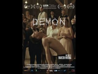 Демон / Demon (2015)