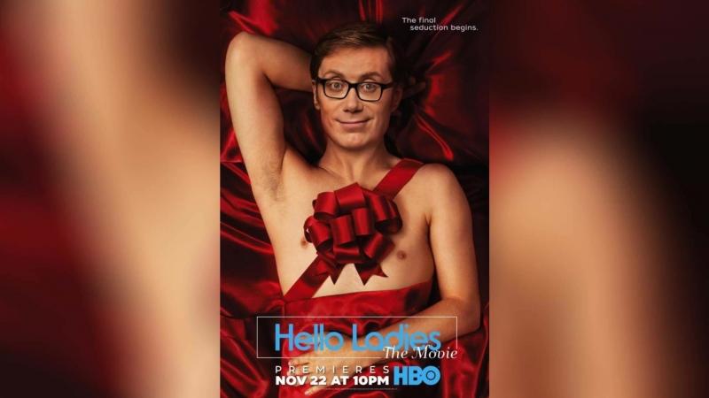 Давай знакомиться Фильм (2014) | Hello Ladies: The Movie