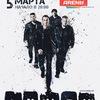 LUMEN | 5 марта | Краснодар | ARENA HALL