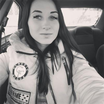 Александра Фартушняк