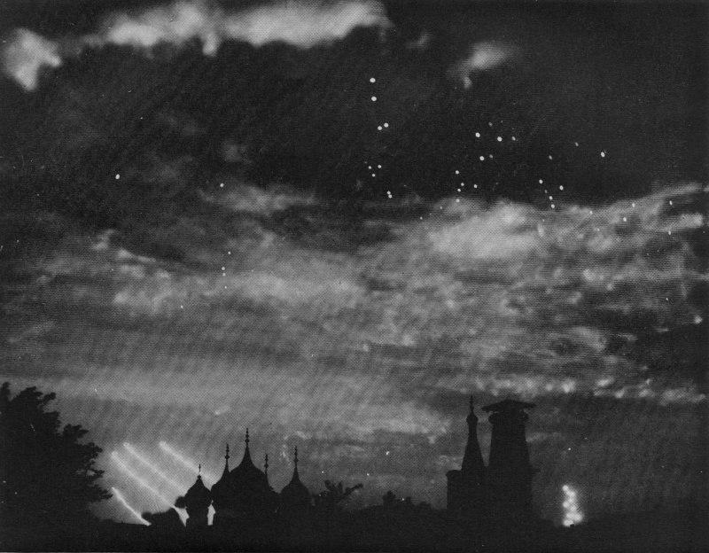 Налет немецкой авиации на Москву 26 июля 1941 года.