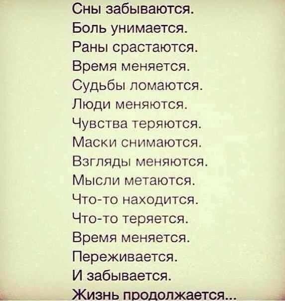 https://pp.userapi.com/c637326/v637326274/1e872/soVwWTWnFSg.jpg