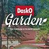 Dasko Garden - ресторанный комплекс в Уфе