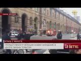 Премьер-министр Франции назвал нападение в центре Парижа терактом