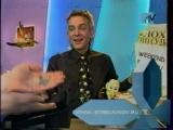 staroetv.su  Анонс программы Weekend Каприз и спонсор показа БИ+ GSM (MTV Россия, 2.12.2001)