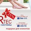 Оконные системы ARtec(Ухта, Сосногорск)/Окна ПВХ