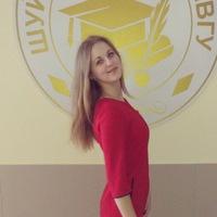 Татьяна Анкудинова