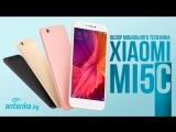 Видеообзор смартфона Xiaomi Mi5C