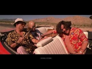 Страх и ненависть в Лас-Вегасе|Fear and Loathing in Las Vegas 1998|HD