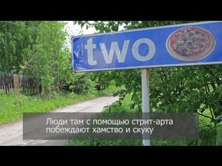 О прикамских деревнях с необычными названиями