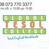 Global TESOL College
