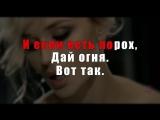 Полина Гагарина – Кукушка караоке минус