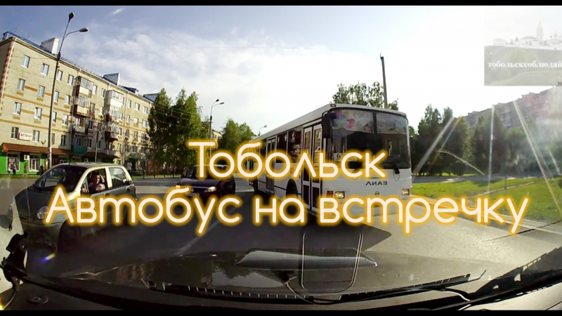 19.07.17. Тобольск, ул. Знаменского. Автобус нарушил ПДД.