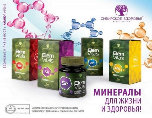 сибирское здоровье от простатита