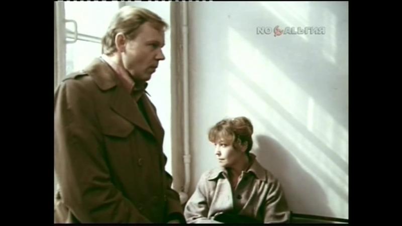 Мелочи жизни (1980) Реж. Вячеслав Криштофович (Ольга Остроумова, Анатолий Грачёв)