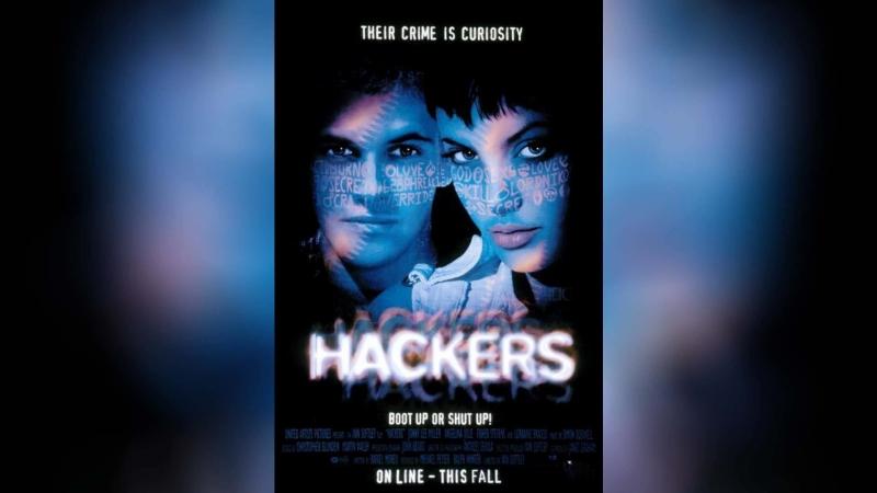 Хакеры (1995)   Hackers