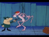 Розовая Пантера - Грабитель вынуждает Пантеру на соучастие в преступлении