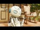 Самый грустный в мире короткометражный мультфильм. Бабушка и робот
