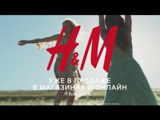 H&M Spring Fashion 2017