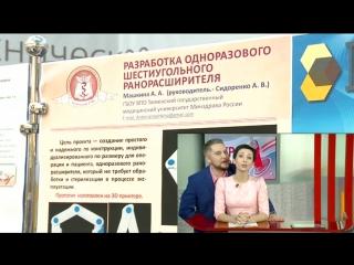 Пока никто не видит. #тюмень #тюменскоевремя #утросвами #tyumen